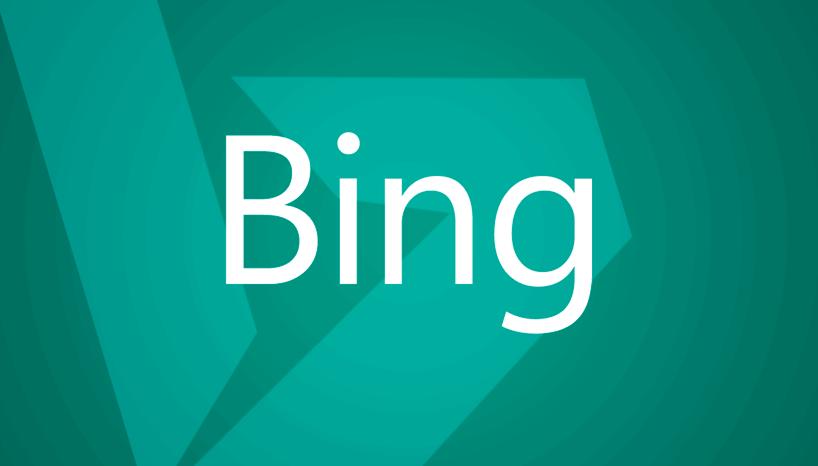 как продвигать сайт в bing