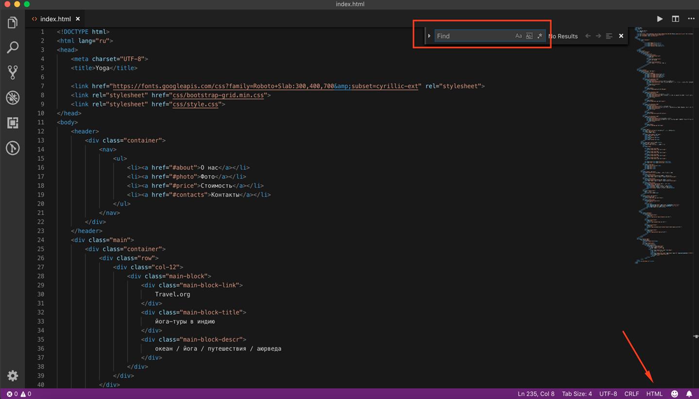 настраиваем визуальный редактор кода