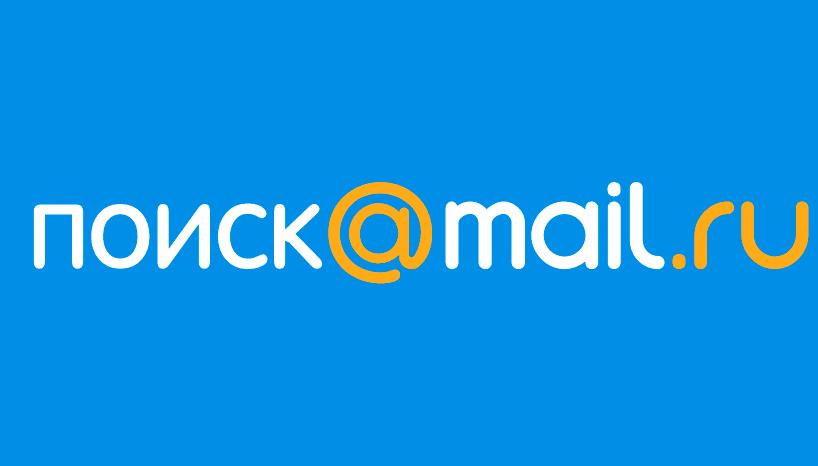 Как продвигать сайт в Mail.ru