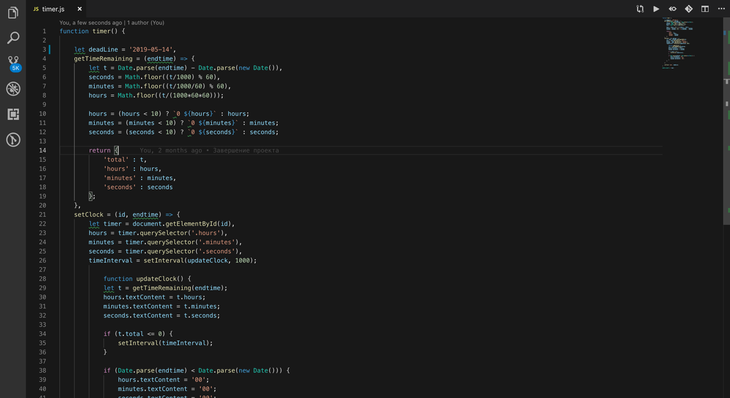 код, код картинка, код на черном фоне