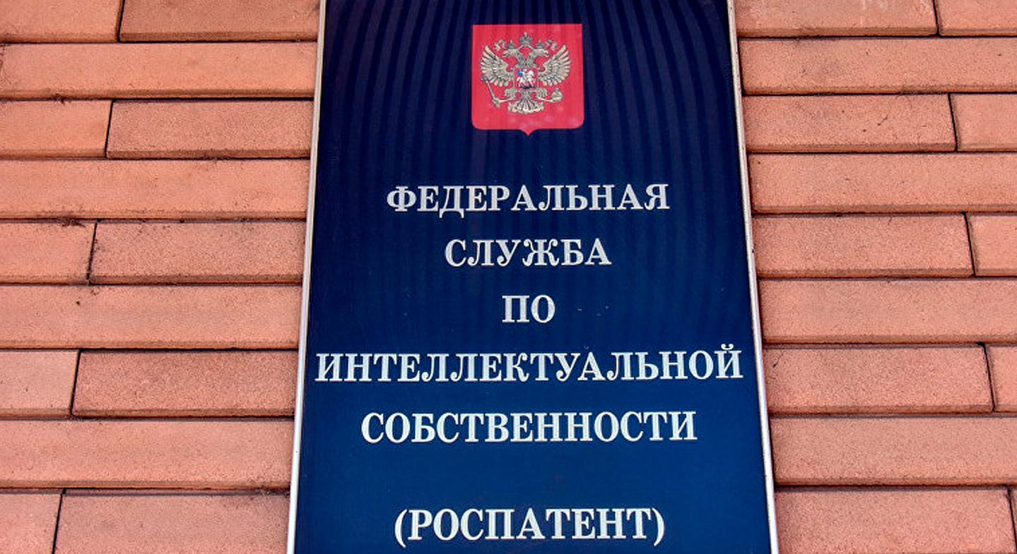 где и как запатентовать название компании и логотип в России и Екатеринбурге