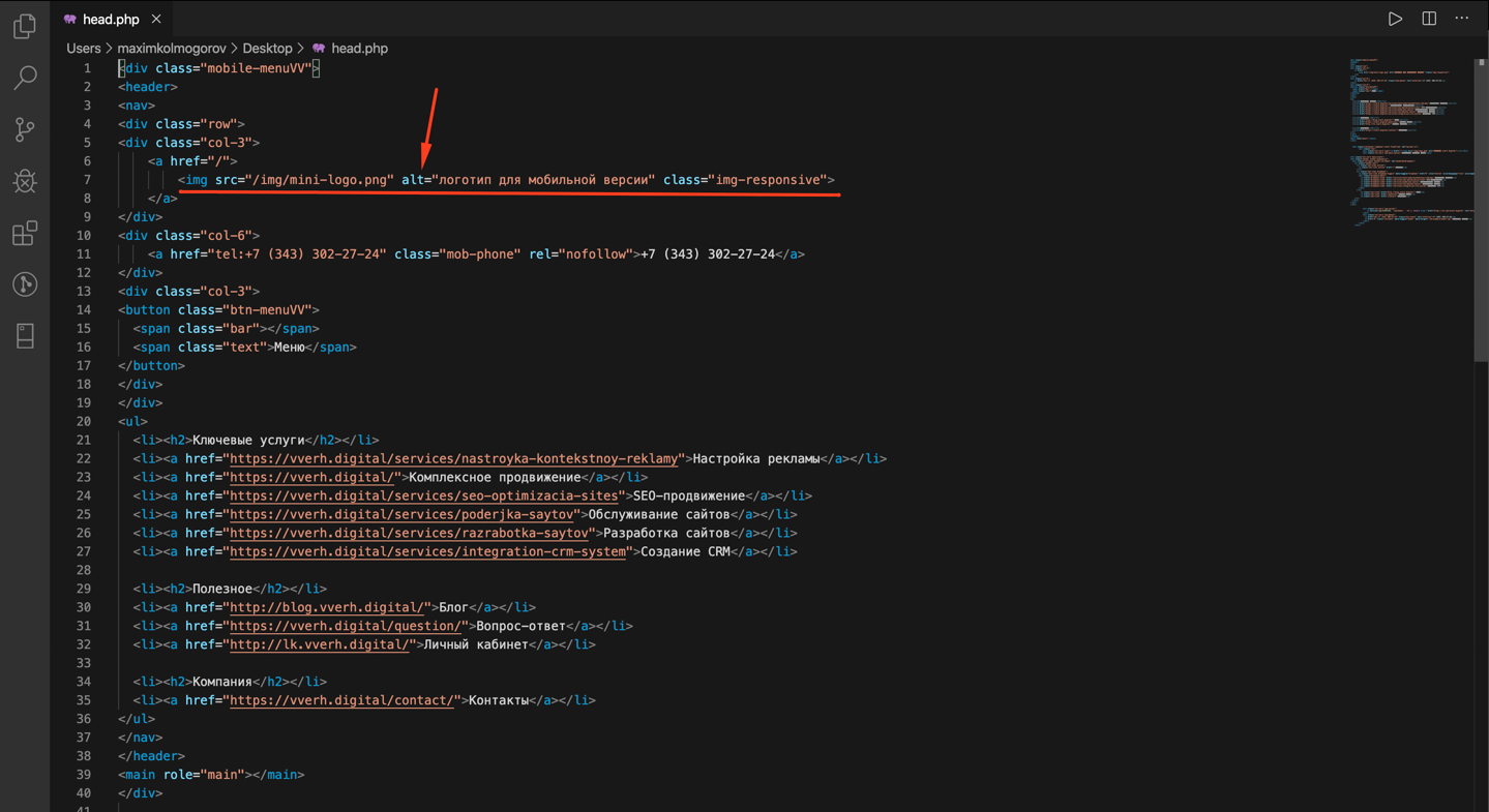 alt картинки пример заполнения html сайт без cms
