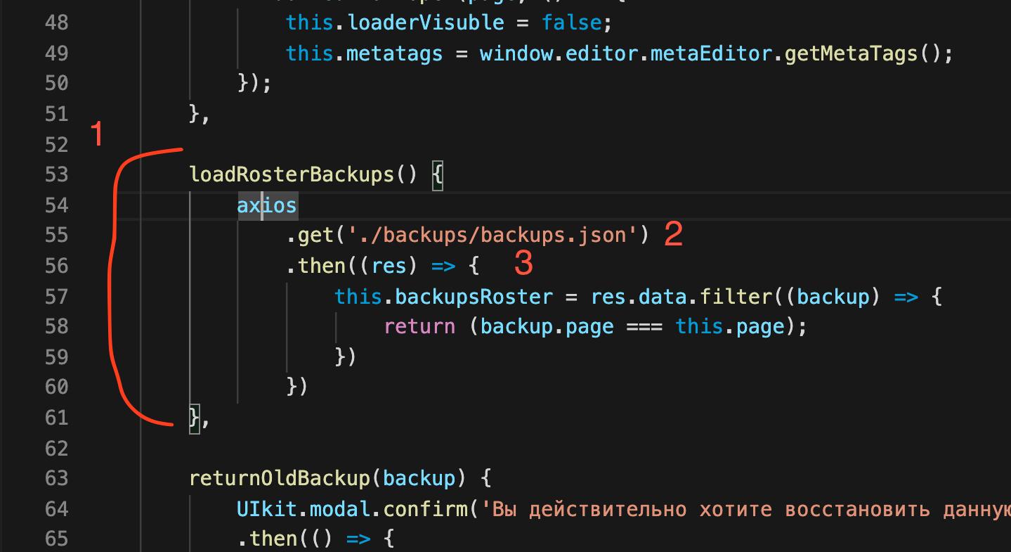ajax запрос пример функция на vue js с применением axios