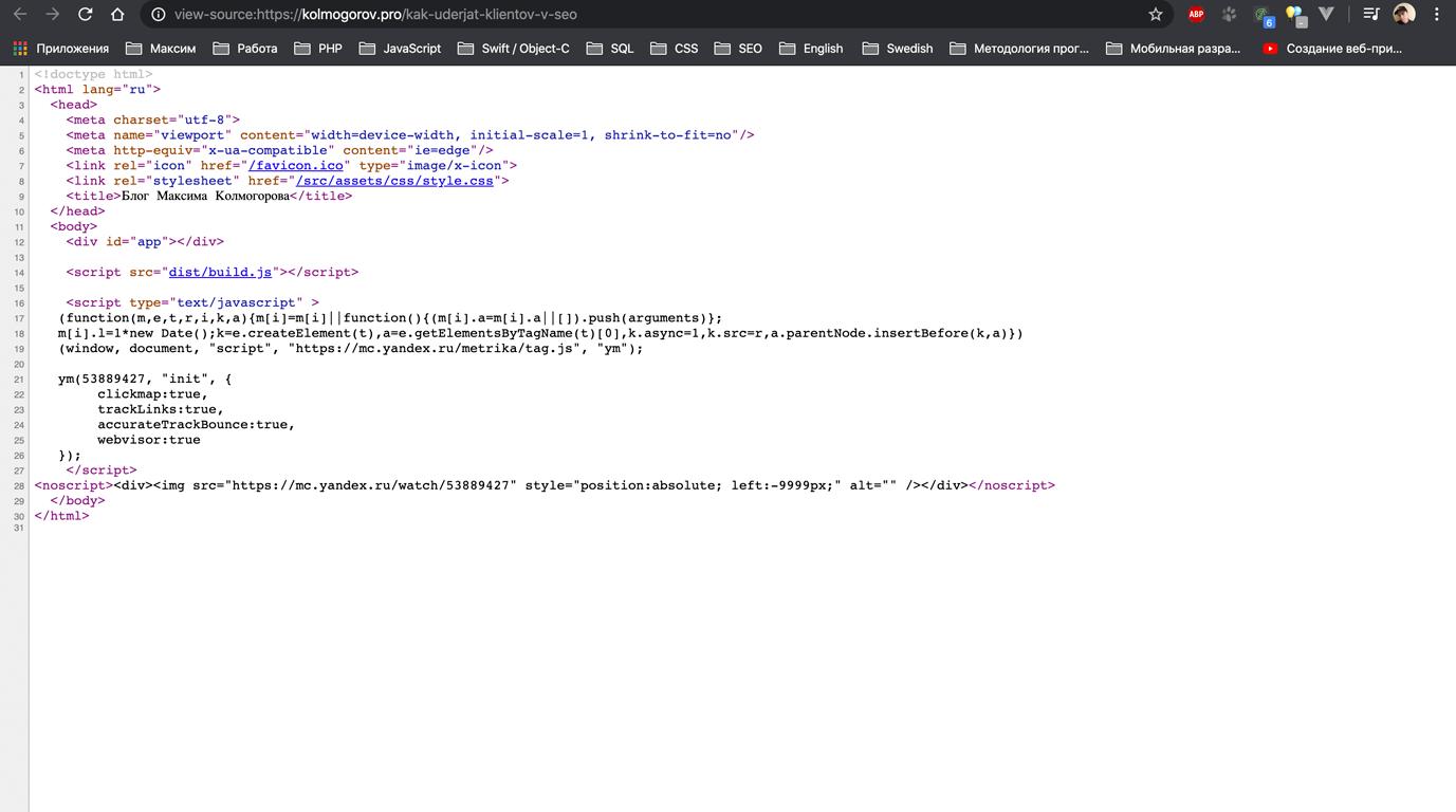 javascript сайт пример