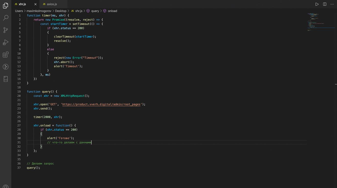 пример кода без библиотек