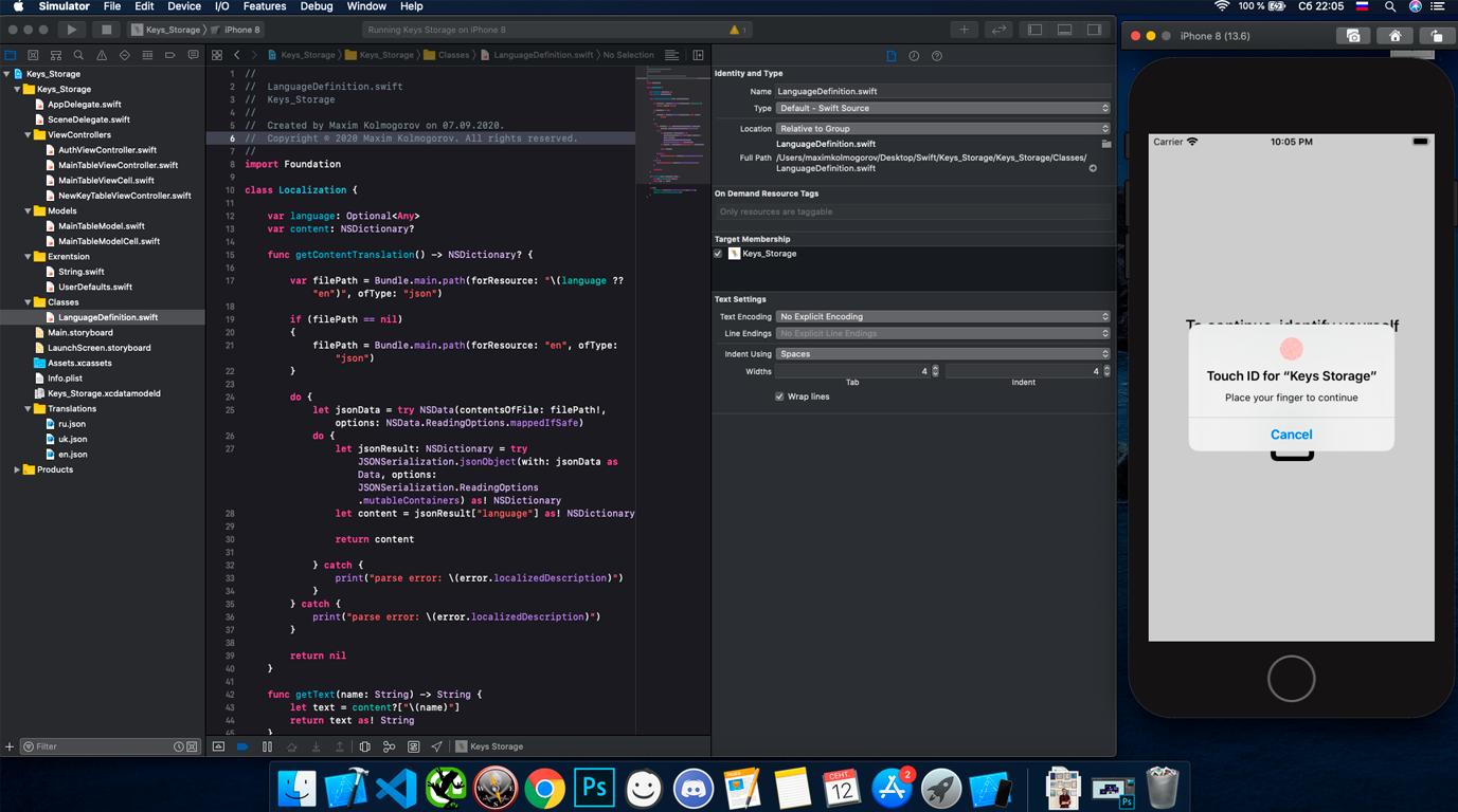 нативное приложение на языке программирования swift