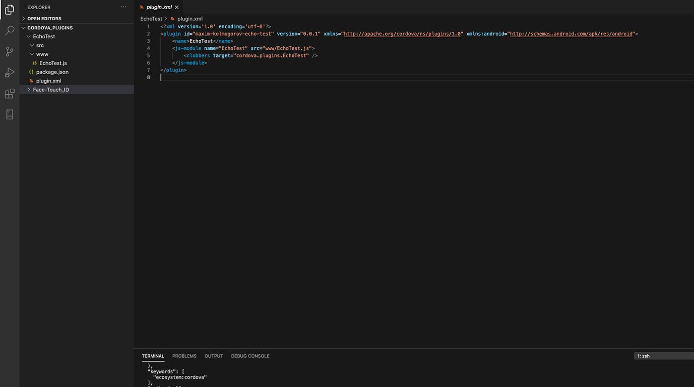 Cодержимое plugin.xml