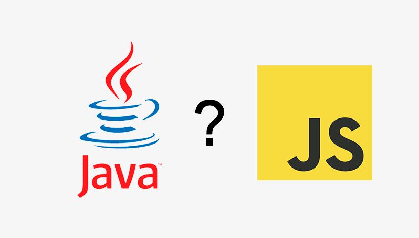 java и javascript разница
