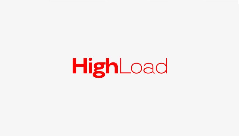 что такое highload разработка